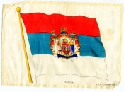 Silk_Flag_Servia001