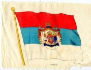 Silk_Flag_Servia002