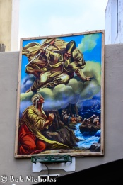 Capri12